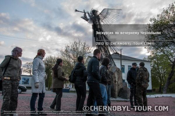 Группа в Чернобыльском парке